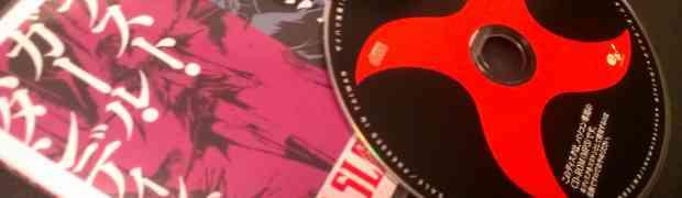 「キリステ・ゴーメン」ザイバツ強襲(キョート殺伐都市#1)市井の反応