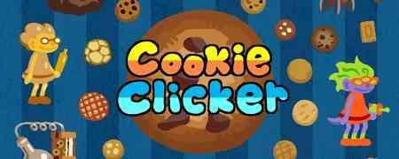 超効率!クッキー生産施設ランキング&重点チャート