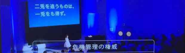【動画あり】カップヌードルが矢口出演CMを取りやめ。「人生一度過ちを犯したらもうおしまい」メッセージ
